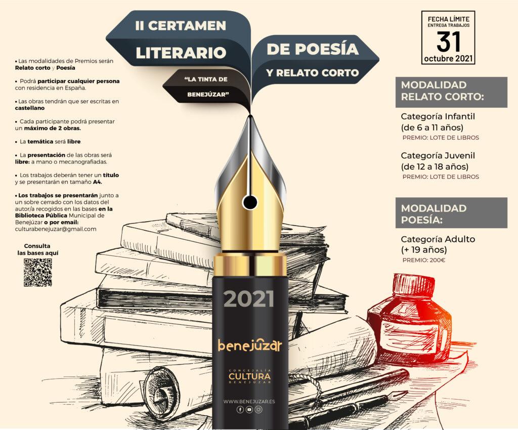 FACEBOOK II certamen literario